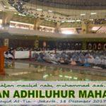 Peringatan Maulid Nabi Muhammad SAW, 2017
